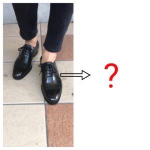 プロの靴磨きを体験