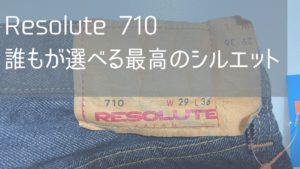 Resolute 710 誰もが選べる最高のシルエット